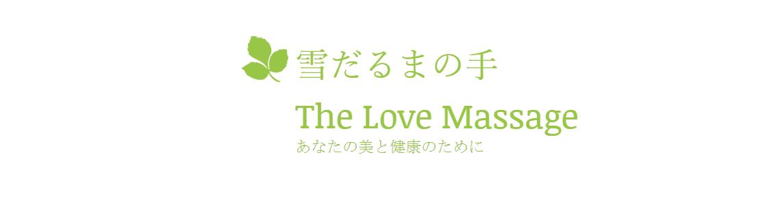 The Love Massage