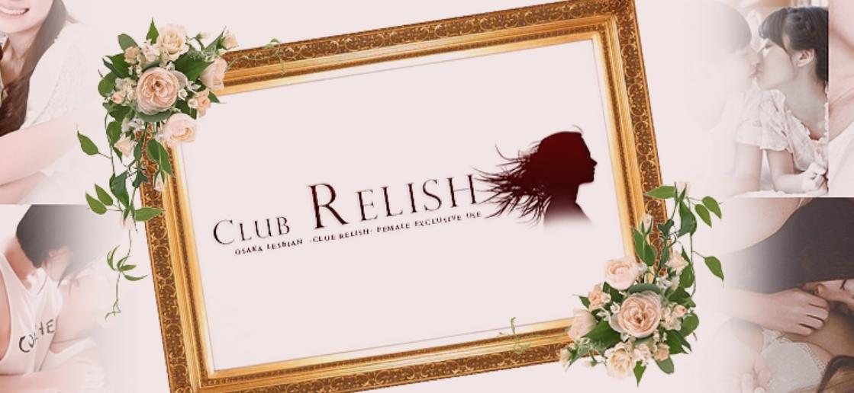club ReLish