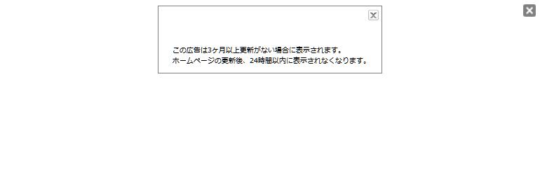 東京カップル性感