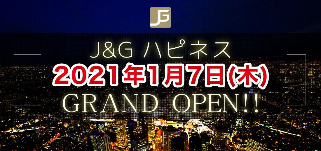 J &G HAPPINESS