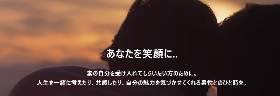 Pleasure Time東京、関東圏全域 / 出張性感マッサージ
